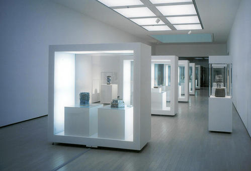 Museum of Modern Ceramic Art