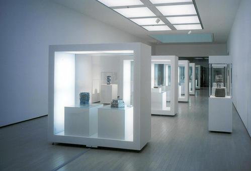 Museum of Modern Ceramic Art