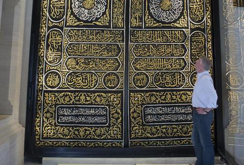 Oxford Centre for Islamic Studies