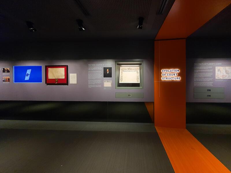 Réalisation à Singapour: The Judicial Heritage Gallery